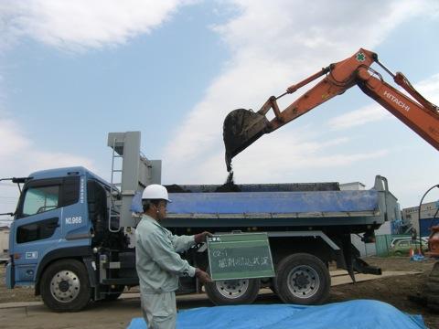 汚染土壌処理業務