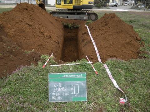地中埋設物調査