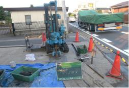 ガソリンスタンド閉鎖に伴う調査~対策工事1