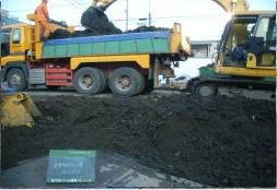 土地取引に伴う地中埋設物撤去工事2